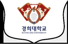 경희대학교 법학전문대학원/일반대학원 법학과/법무대학원